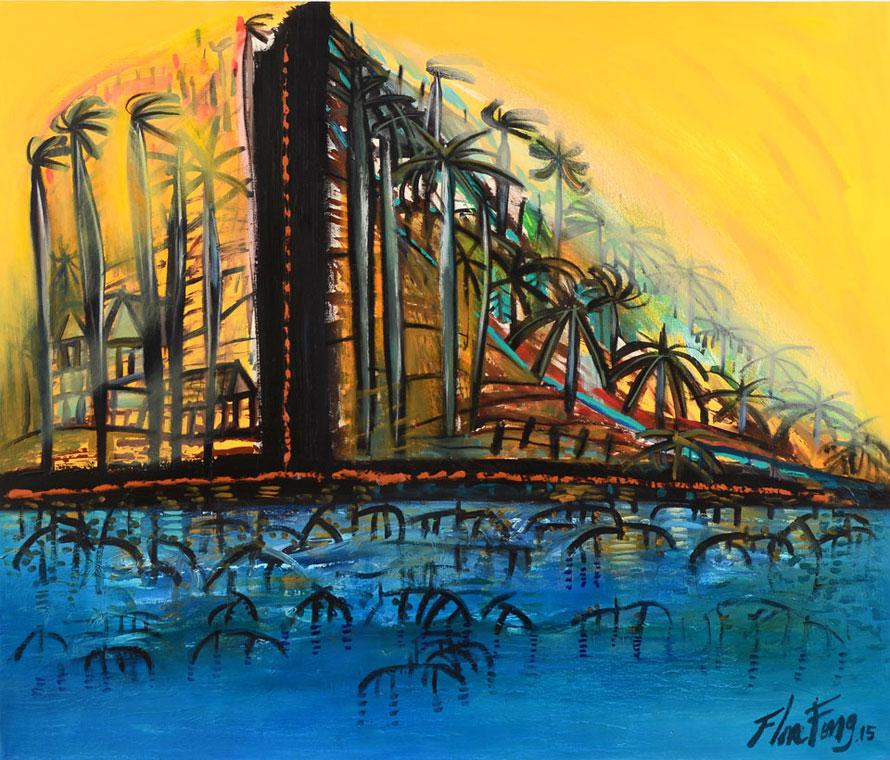 El camino del manantial by Flora Fong